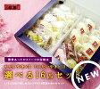 白いたいやき 選べる16匹セット 和菓子 送料無料 詰め合わせ 【たい焼き たいやき タイヤキ 鯛焼き】和菓子 (お菓子 スイーツ 白いたい焼き 60代 食べ物)