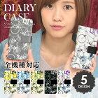 ��Ģ�����ޥۥ������������б���Ģ��������(iphone6/iphone6s/iphonese56plus/���ޥۥ��������С�/xperiaxperformance/�������ڥꥢz5z4z3compact/galaxys7edge/galaxys6edge¾���������ӥ�������������������)