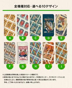 iphone7ケースアイフォン7ケーススマホケース手帳型全機種対応手帳(iphone6siphone6iphone6splusiphone5siphoneseso-04hso-02hsov33so-01hSCV33sh-04hsh-01gso-01jF-03H)おもしろかわいい携帯ケースひげラク商店