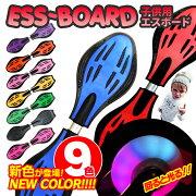 エスボード スケボー おもちゃ スケート ジュニア プレゼント
