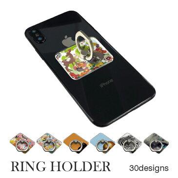 スマホリング バンカーリング ホールドリング リングスタンド スマホスタンド タブレットスタンド 落下防止 スマホ リングホルダー 携帯リング ケータイ リング おしゃれ かわいい 動物 ( スマートフォン アイフォンX アイフォン8 アイフォン7 アイフォン6s )