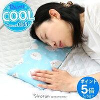 しろたんアイスひんやり枕快眠2層構造アイス枕熱中症対策熱中症予防ひんやりクールあざらしアザラシかわいいキャラクターマザーガーデン