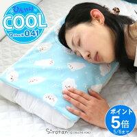 しろたんひんやりジェルカバーしろたん柄保冷剤付き熱中症対策熱中症予防ひんやりクールあざらしアザラシかわいいキャラクターマザーガーデン