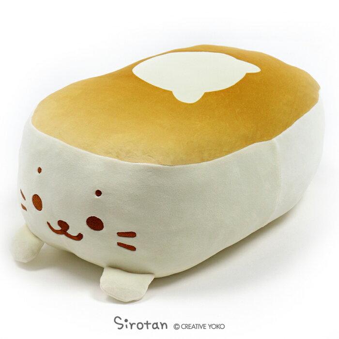 しろたん クッション 《チーズ蒸しパン》ふわふわ パンクッション インテリア ぬい撮り パン型ぬいぐるみ 抱き枕 抱きぐるみ キャラクター マザーガーデン