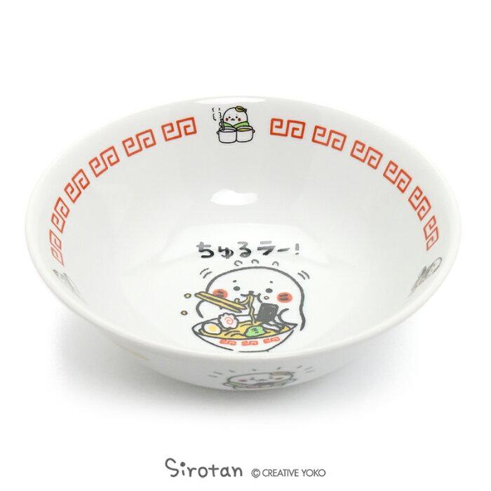 しろたん ラーメンどんぶり 小 《ちゅるラー柄》 単品 日本製 磁器あざらし アザラシ かわいい キャラクター ラーメン鉢 丼ぶり 食器 ラーメン マザーガーデン