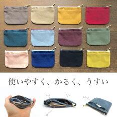 SIRUHAのミニ財布