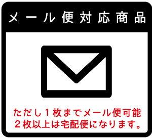 【グレー】クロスプリントクッションカバー