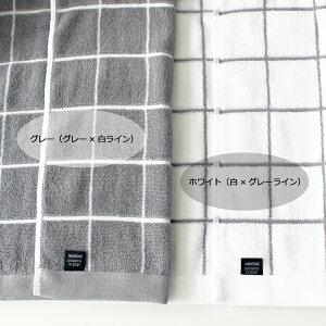 【グレー】グラフチェック柄バスタオル