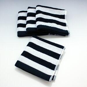 【白黒】ボーダーハンドタオル
