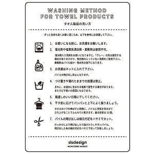 【白黒】ストライプハンドタオル(ボーダー/ストライプタオル)