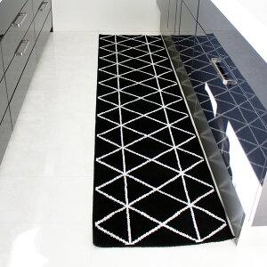 [キッチンマット北欧]【白黒】ラインダイヤモンドキッチンマット60cm×240cm【インテリア雑貨モノトーン/モノクロ】