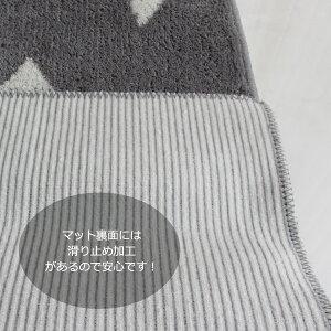 [キッチンマット北欧]【グレー】ランダムトライアングルキッチンマット60cm×180cm【インテリア雑貨モノトーン/モノクロ】