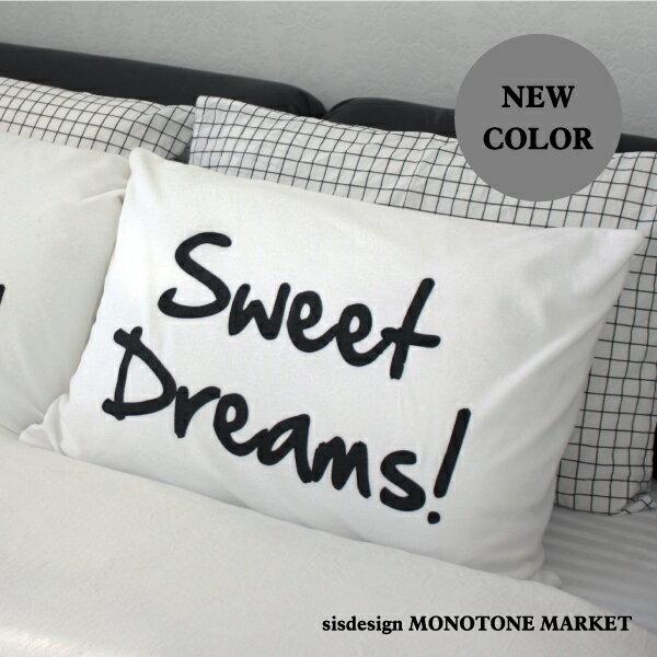 枕カバー 白 【白黒】SWEET DREAMS! パイルピローカバー 枕カバー 白