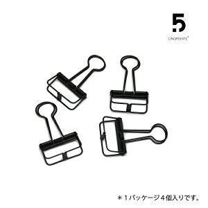 【白黒CINQPOINTSブラックポスタークリップ【インテリア雑貨モノトーン/モノクロ】