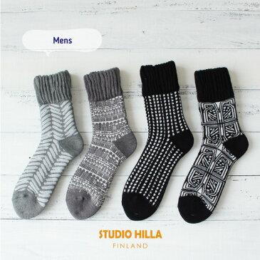 【STUDIO HILLA】キエトア ソックス / スタジオヒッラ MENS