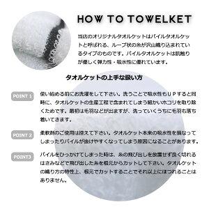 [タオルケット]グラフチェック柄モノトーンタオルケット(ホワイト/グレー)