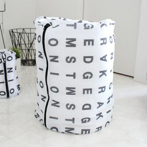 ランドリーネット XLサイズ 【ランドリーネット】アルファベット ランドリーネット 筒型 XLサイズ