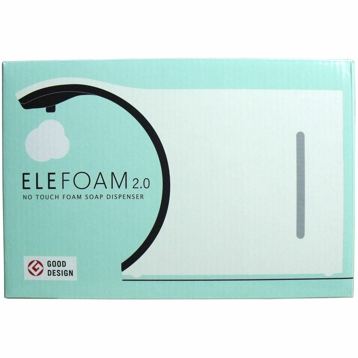 ノータッチ式ディスペンサー ELEFOAM(エレフォーム)2.0 スノーホワイト UD-6100W ソープディスペンサー サラヤ