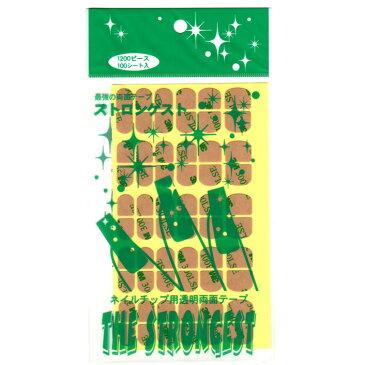 ストロンゲストTHE STRONGESTネイルチップ用透明両面テープ★たっぷりはいってお得★3M社製ネイルチップ強力両面テープつけ爪接着剤★アムズ 両面テープ THE STRONGEST3M−100★メール便対応商品