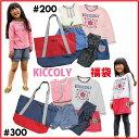 【福袋】【SiShuNon/Kiccoly】女児福袋 キッコリー キッズ 5400 5点セット