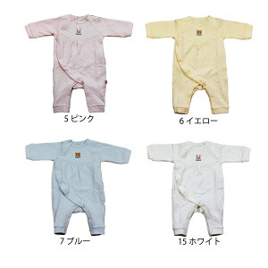8565a1618a81e シシュノン(sishunon)|カバーオール 通販・価格比較 - 価格.com