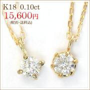 ゴールド ネックレス ダイヤモンド アイテム デザイン