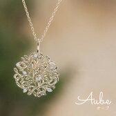 K18 K10 リーフネックレス Aubeオーブ ダイヤモンド0.04ct【あす楽】