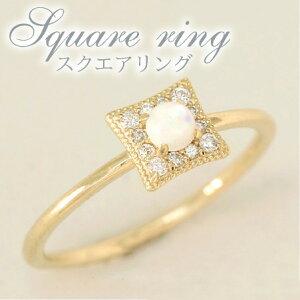 予算3万円10月誕生石オパール指輪リング【DiamondJewelrySalon システィーナ】