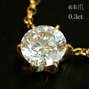 ダイヤモンド ネックレス ダイアモンド