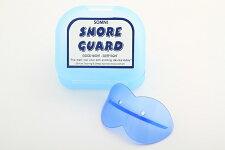 スノアガード Snore guard いびき用品 イビキ マウスピース いびき対策 いびきグッズ 簡単歯型取り 口を閉じる 日本語説明書付き 送料無料