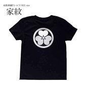 和柄刺繍Tシャツ☆