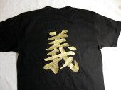 本格刺繍文字Tシャツ