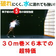 【6本特価】強化障子紙タフトップ30m無地(白)×6本