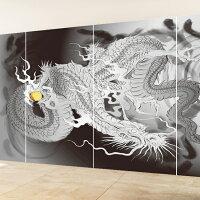 デザイン壁紙龍(かべ紙/クロス/和風/豪華/ドラゴン/張替/通販)