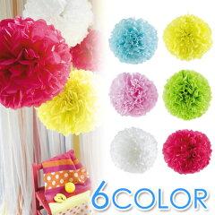 パーティの飾り付けなどに。お花のようなペーパーポンポン40cm。全6色。PAPER POM-POM 40cm ペ...