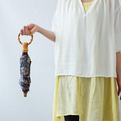 SURMER(シュールメール)リネン折り畳み日傘(日本製)/ブラウン(バンブー麻紫外線対策お洒落シュルメールSURMER)