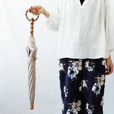 SURMER(シュールメール)リネン日傘(日本製)/ナチュラル(バンブー麻紫外線対策お洒落シュルメールSURMER)
