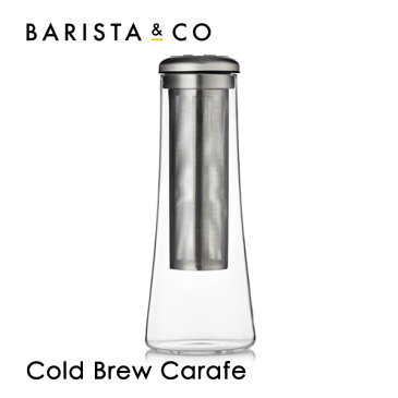 BARISTA&CO(バリスタ&コー)Cold Brew Carafeコールドブリューカラフェ(水だしコーヒー)(紅茶 お茶 出汁 水出しコーヒー ガラス スチール カラフェ 冷蔵庫 ポット ギフト プレゼント 贈り物)