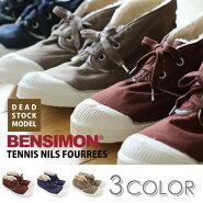 ベンシモン(BENSIMON)TennisNilsFourrees(ボア付きスニーカーレディース)【楽ギフ_包装】【smtb-F】