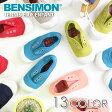 ベンシモン(BENSIMON)Tennis Elly Enfant(スリッポン/キッズ/子供靴/スニーカー/シューズ/可愛い)