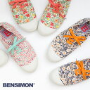 ベンシモン(BENSIMON)Tennis Liberty ...