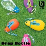 biite(ビッテ)Drop Bottle(ドロップボトル)(水筒 タンブラー マグボトル ボトル ランチ お弁当 ベビー 赤ちゃん ベビーカー 自転車 カバー付き ドロップ カラフル)