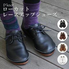 D'knot(�ǥ����Υå�)�?���åȥ졼�����åץ��塼����05P05Dec15��
