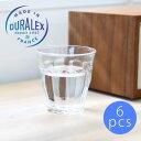 【アウトレットセール】DURALEX(デュラレックス)PICARDIE 1160 160cc(ピカルディ 6個セット)(ガラス コップ セット カフェ おしゃれ フランス)【ギフト・返品不可】の写真