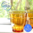 【アウトレットセール】DURALEX(デュラレックス)PICARDIE AMBER 250cc 6個セット(ピカルディ アンバー 250cc)(ガラス 琥珀 コップ セット カフェ おしゃれ フランス)【ギフト・返品不可】の写真