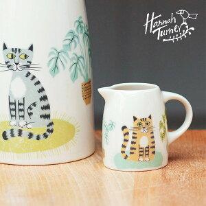 Hannah Turner(ハンナターナー)Cat Small Jug スモールジャグ 100ml(ミルクピッチャー ミルクポット クリーマー コーヒーミルク ミルクジャグ 電子レンジ可 食洗器可 丸皿 大皿 猫 ねこ ネコ キャットモチーフ 陶器 せっ器)