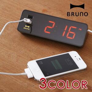 スマホの充電ができる電波時計USBポート付のLED置き時計【送料無料】BRUNO(ブルーノ)LED クロッ...