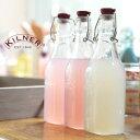 スパイスやソースの保存にピッタリのボトル。550ml。KILNER(キルナー)SQUARE CLIPTOP BOTTLE ...