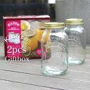 KILNER(キルナー)GIFT BOX PRESERVE JAR 1L x 2pcs(ギフトボックス プリザーブジャー 1L x 2pcs レシピカード付き)(保存 瓶 サラダ ピクルス ジャム おしゃれ メイソンジャー ジャーサラダ タンブラー) px10の写真