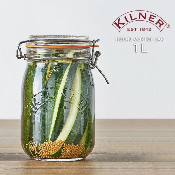 KILNER(キルナー)ROUND CLIPTOP JAR 1L(ラウンドクリップトップジャー)(保存 瓶 サラダ ピクルス ジャム ポン酒グリア ぽんしゅグリア)